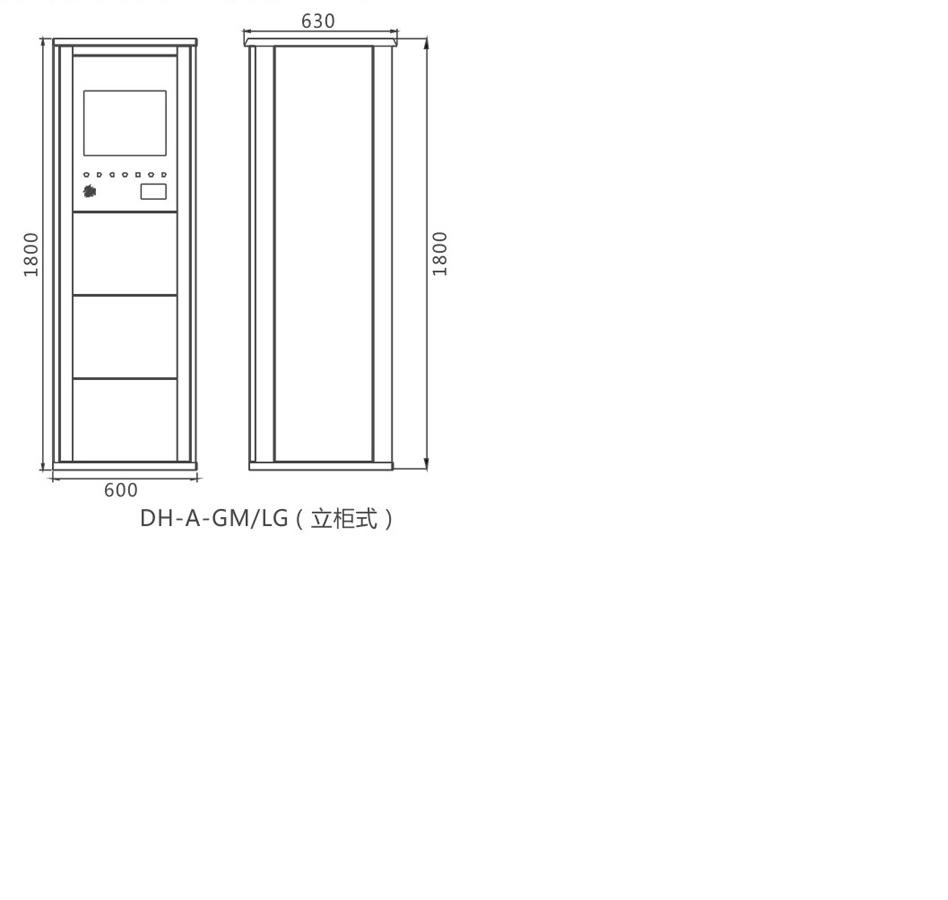 名称:防火门监控器(立柜式) 型号:DH-A-FM/LG 产品简介: 防火门监控器是显示及控制防火门打开、关闭状态的控制装置,同时做为中心控制室连接前端电动闭门器、门磁开关、电磁释放器、逃生门锁等装置的桥梁和纽带。在防火门监控器故障报警后,精准定位,迅速排除现场防火门故障隐患,从而有效杜绝防火门发生故障引发的防火门在火灾时不能防火、隔烟、抑制火灾蔓延、保护人员疏散的重大安全隐患,确保防火门处于稳定可靠的正常状态。 适用范围 :适用于现代大体量建筑、公共集聚场所建筑和一类高层建筑;商场、体育馆、礼堂、影剧院