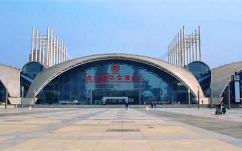 曲江国际会展中心