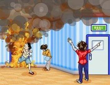假如发生火灾后你该怎么办