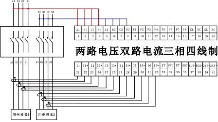两路三相电压图