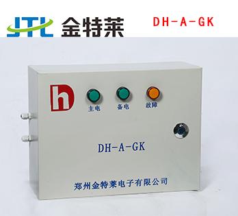 电气火灾监控区域分机