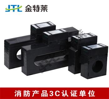 剩余电流式电气火灾监控探测器DH-A-MT(一体式)